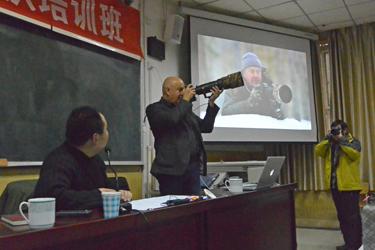 Jari in China